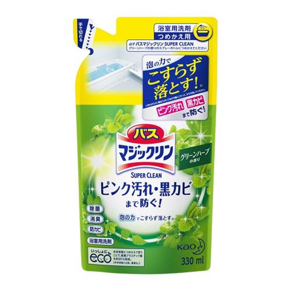 ※※花王 バスマジックリン 泡立ちスプレー SUPER CLEAN グリーンハーブの香り [つめかえ用]