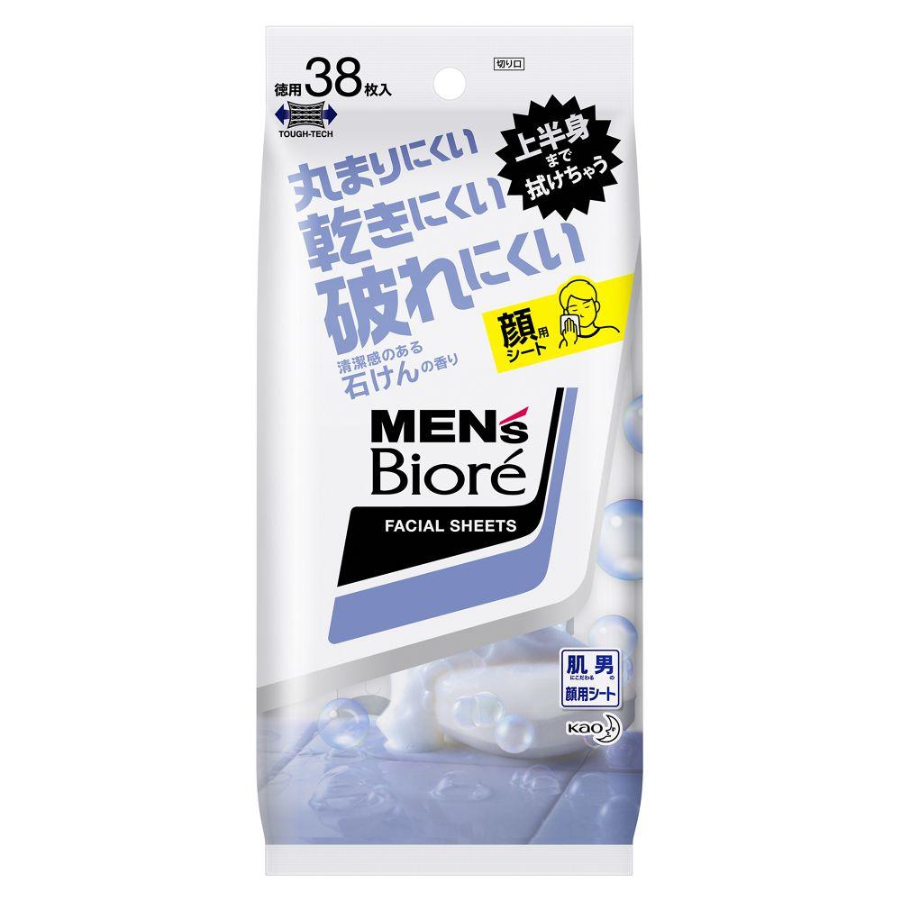 花王 メンズビオレ 洗顔シート 清潔感のある石けんの香り [38枚入(卓上用)]