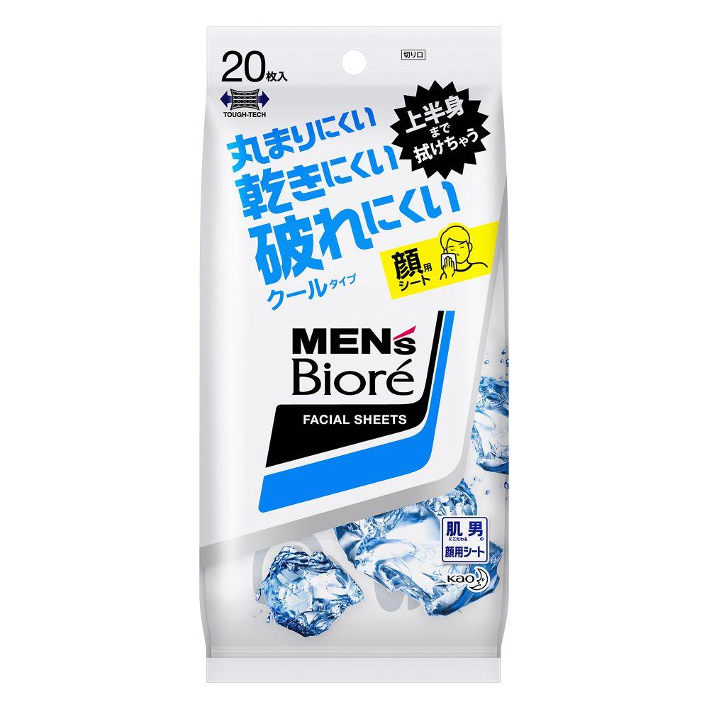 花王 メンズビオレ 洗顔シート クールタイプ [20枚入(携帯用)]