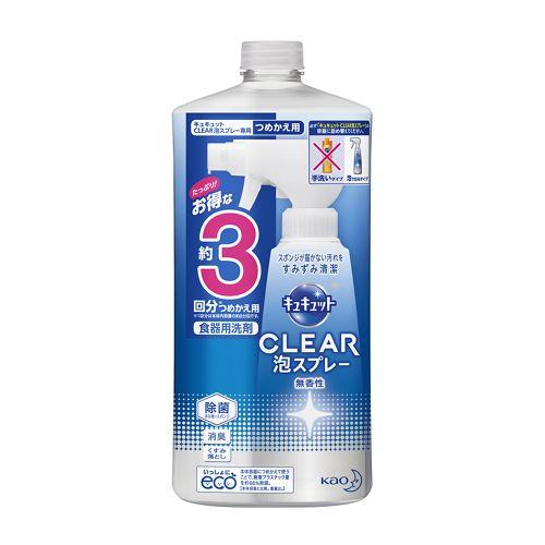 花王 キュキュット CLEAR(クリア)泡スプレー 無香性 つめかえ用 720ml