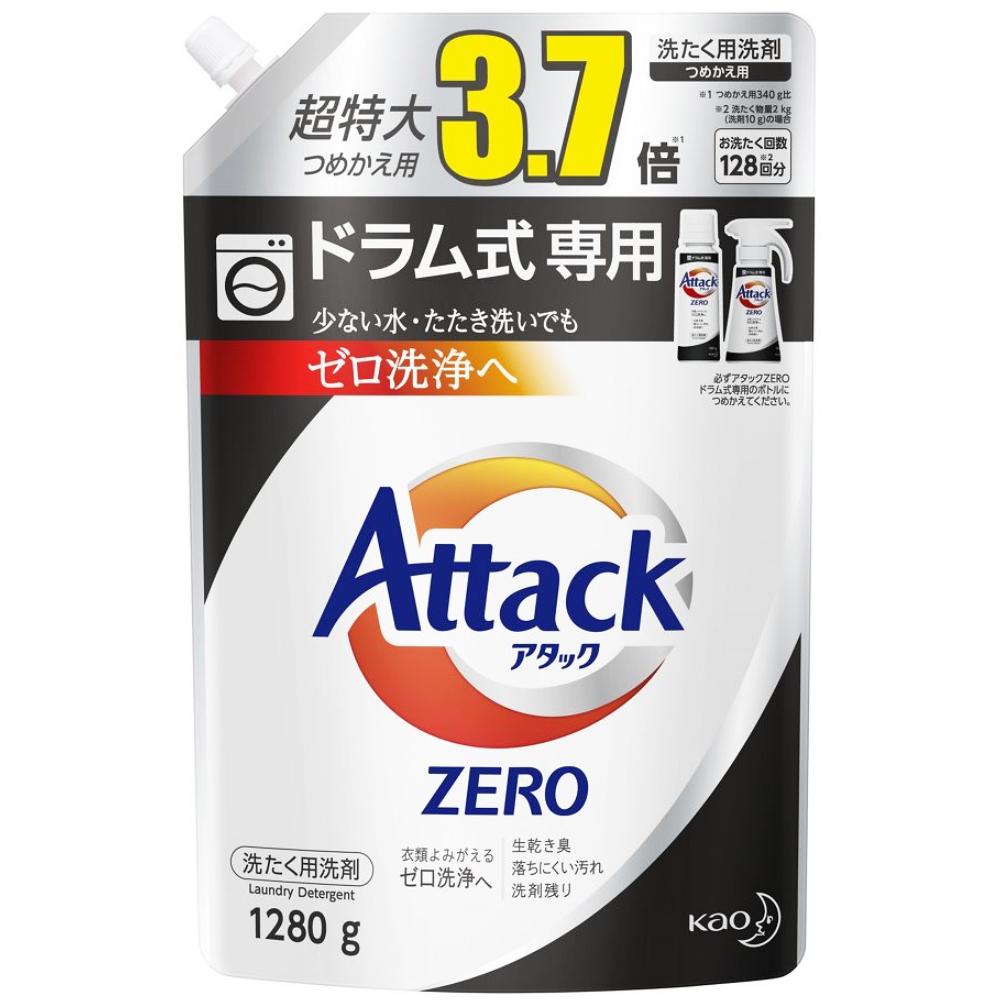 アタックZERO ドラム式専用 つめかえ用 1280g