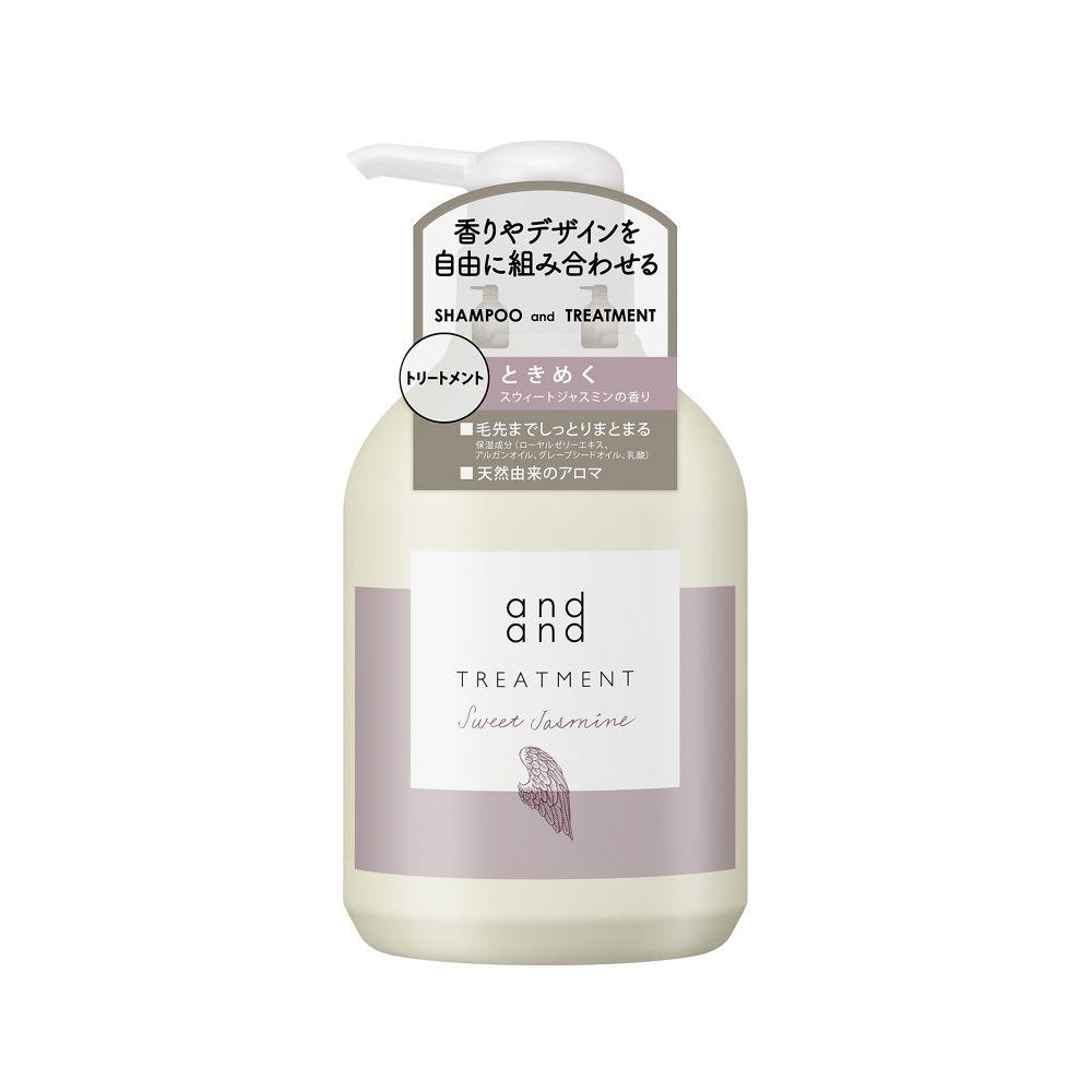 花王 and and ときめく スウィートジャスミンの香り トリートメント [ポンプ]