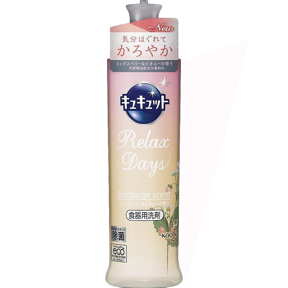 花王 キュキュット RelaxDays ミックスベリー&ピオニーの香り 【本体】