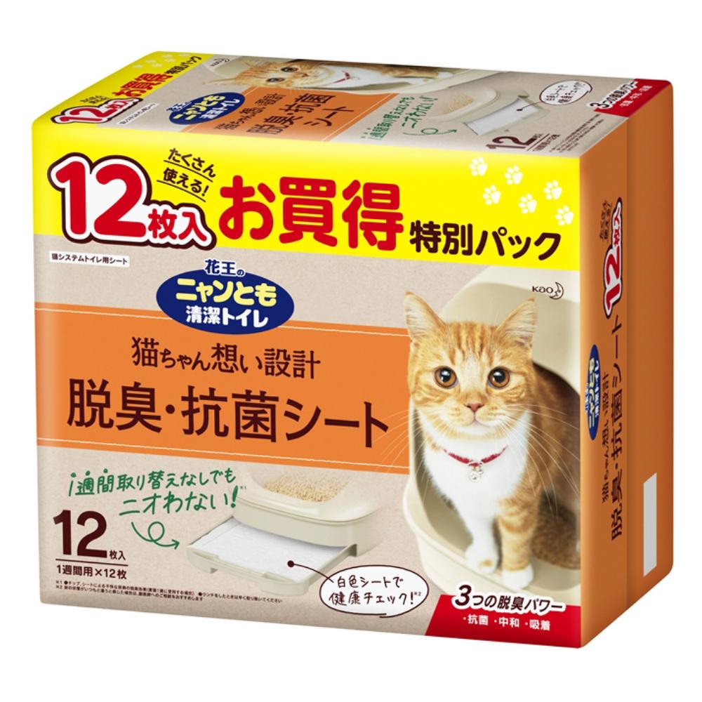 花王 ニャンとも清潔トイレ 脱臭・抗菌シート12枚