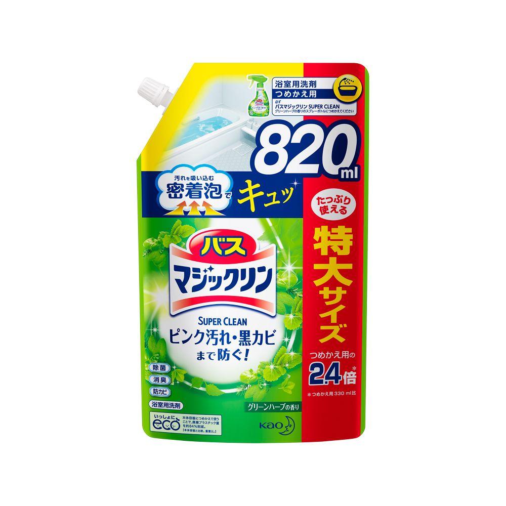 花王 バスマジックリン 泡立ちスプレー SUPER CLEAN グリーンハーブの香り [つめかえ用820ml]
