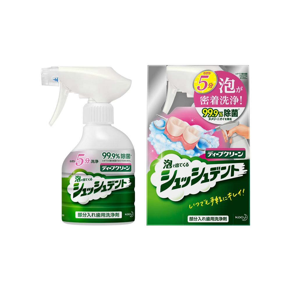 ディープクリーン シュッシュデント 部分入れ歯用洗浄剤 [本体]
