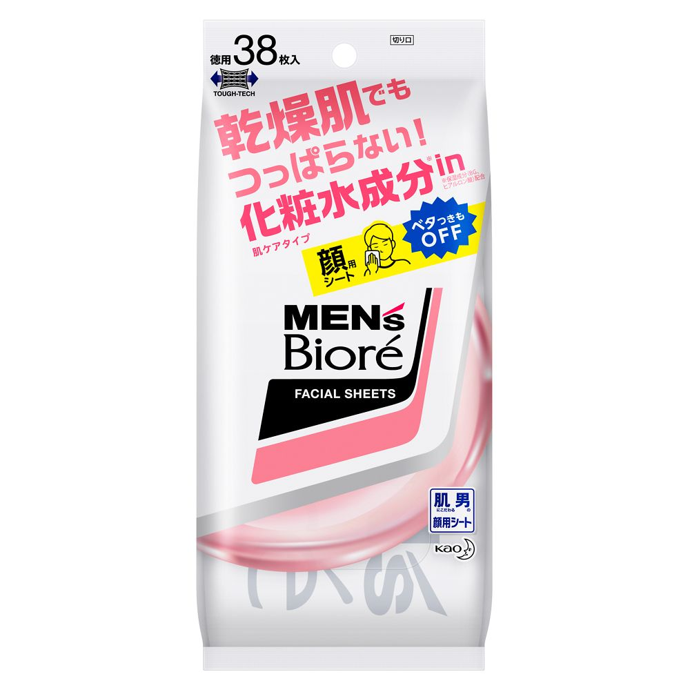 メンズビオレ 洗顔シート 肌ケアタイプ [38枚入(卓上用)]