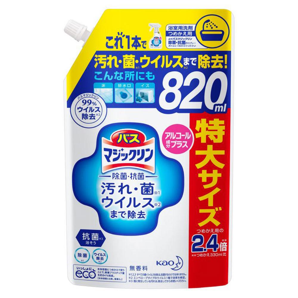 バスマジックリン 除菌抗菌アルコール成分Plusスパウトパウチ