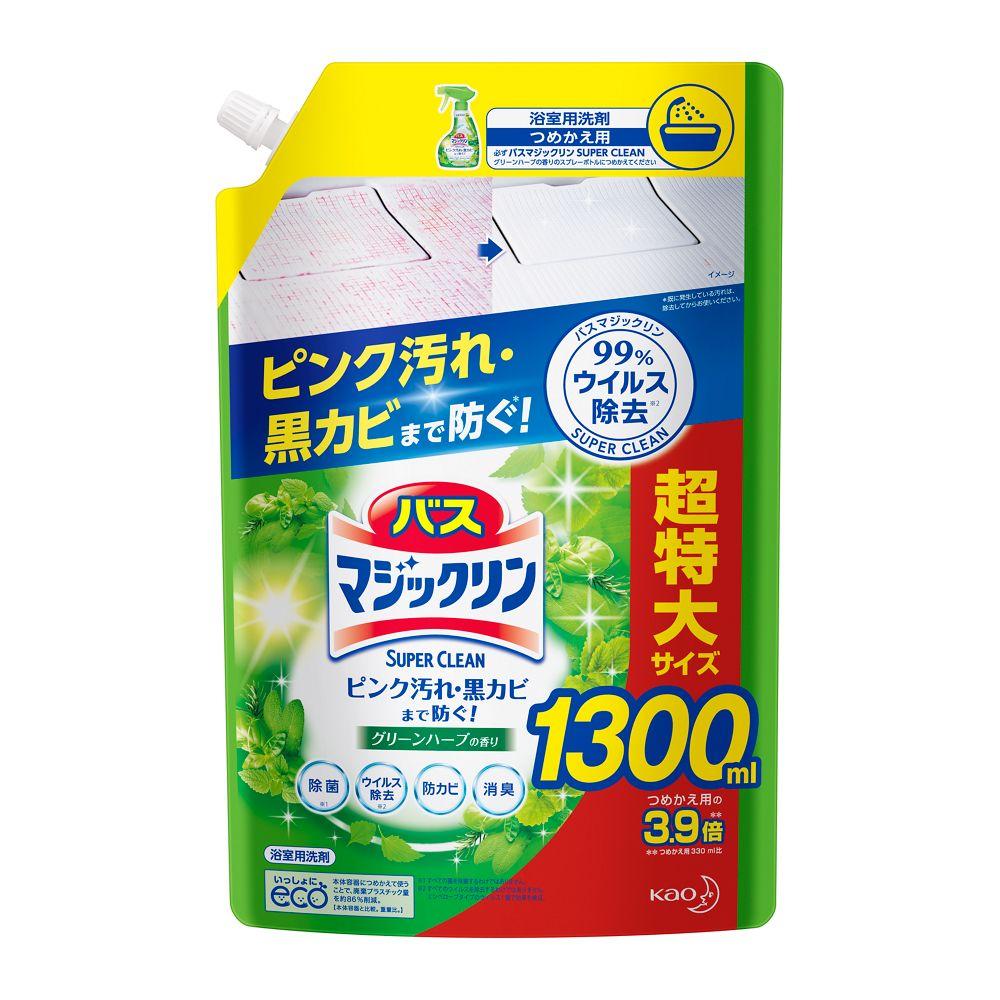 バスマジックリン SUPER CLEAN グリーンハーブの香り 詰替用 1300ml
