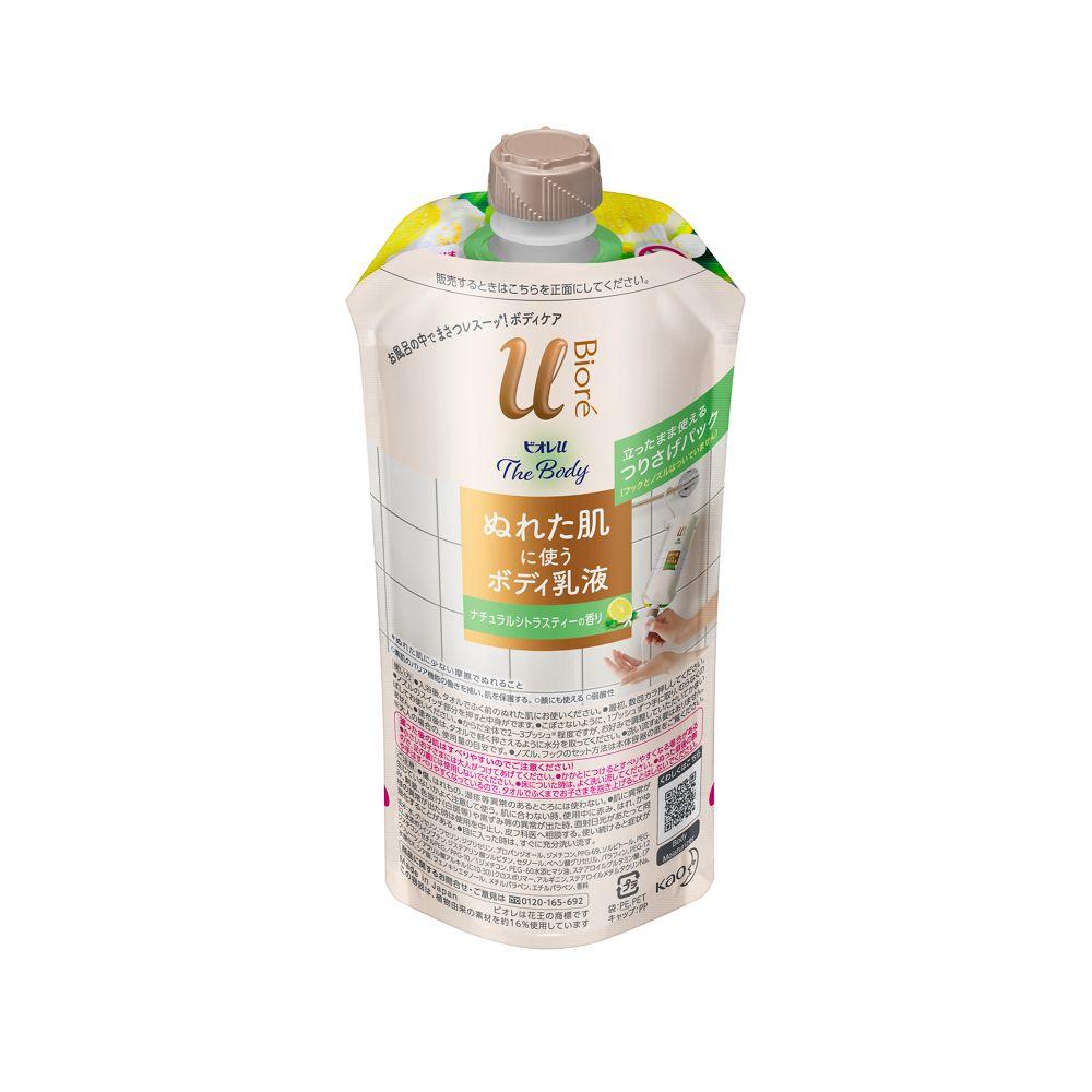 ビオレuザボディ ボディ乳液 シトラスの香り つりさげパック(つけかえ用) 300ml