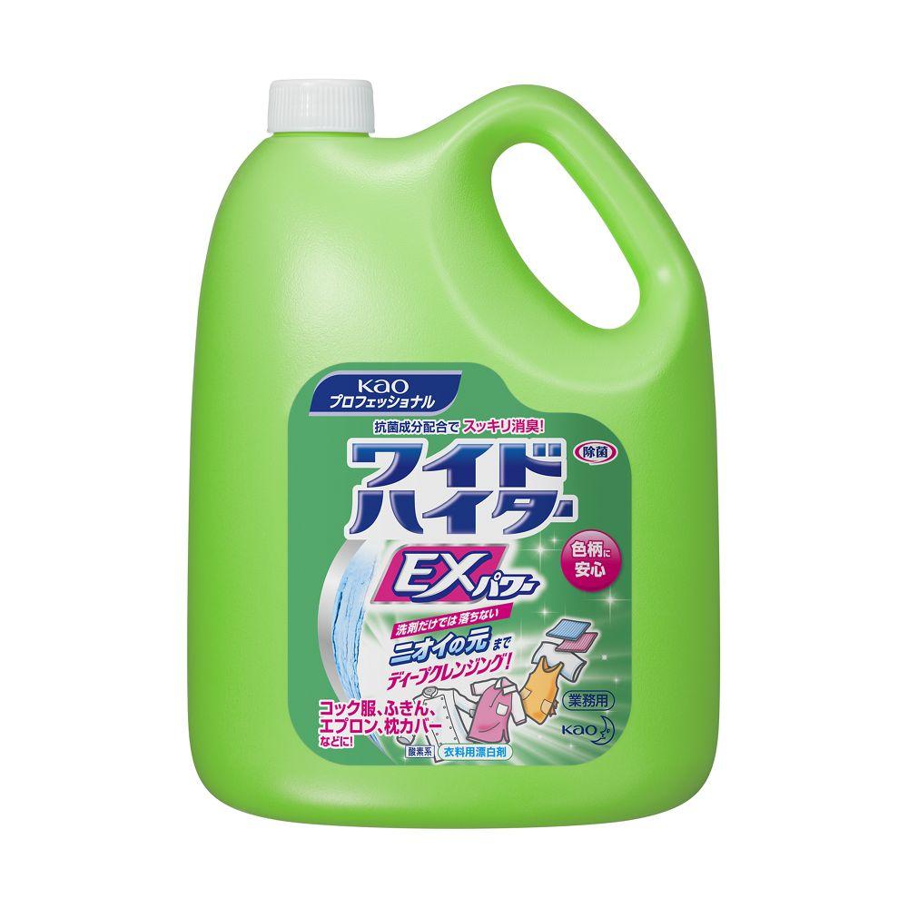 ☆ 花王 ワイドハイターEXパワー 業務用 4.5L