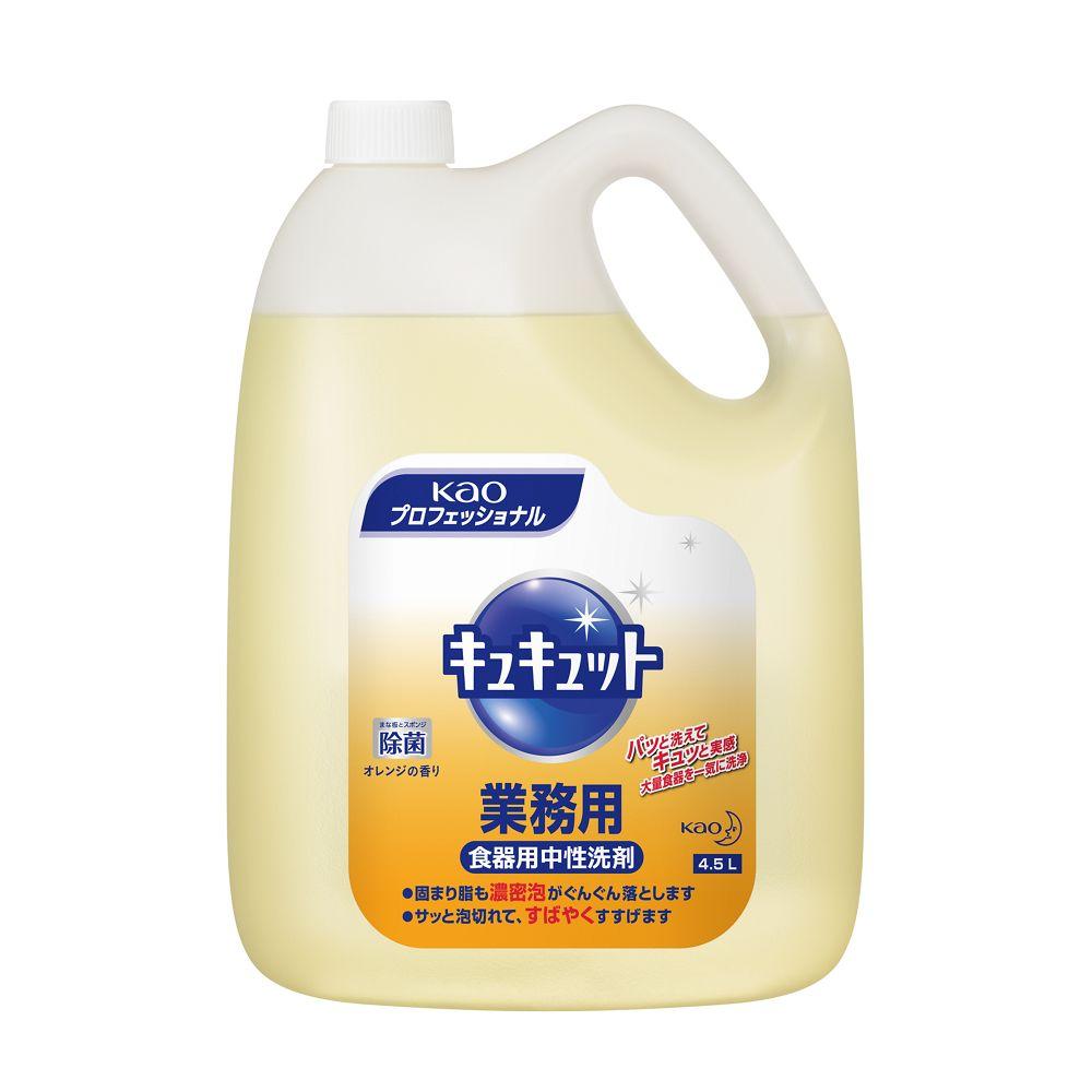 花王 キュキュット業務用  オレンジの香り 4.5L