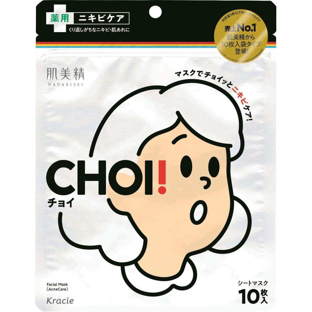 クラシエ 肌美精 CHOIマスク 薬用ニキビケア 10枚