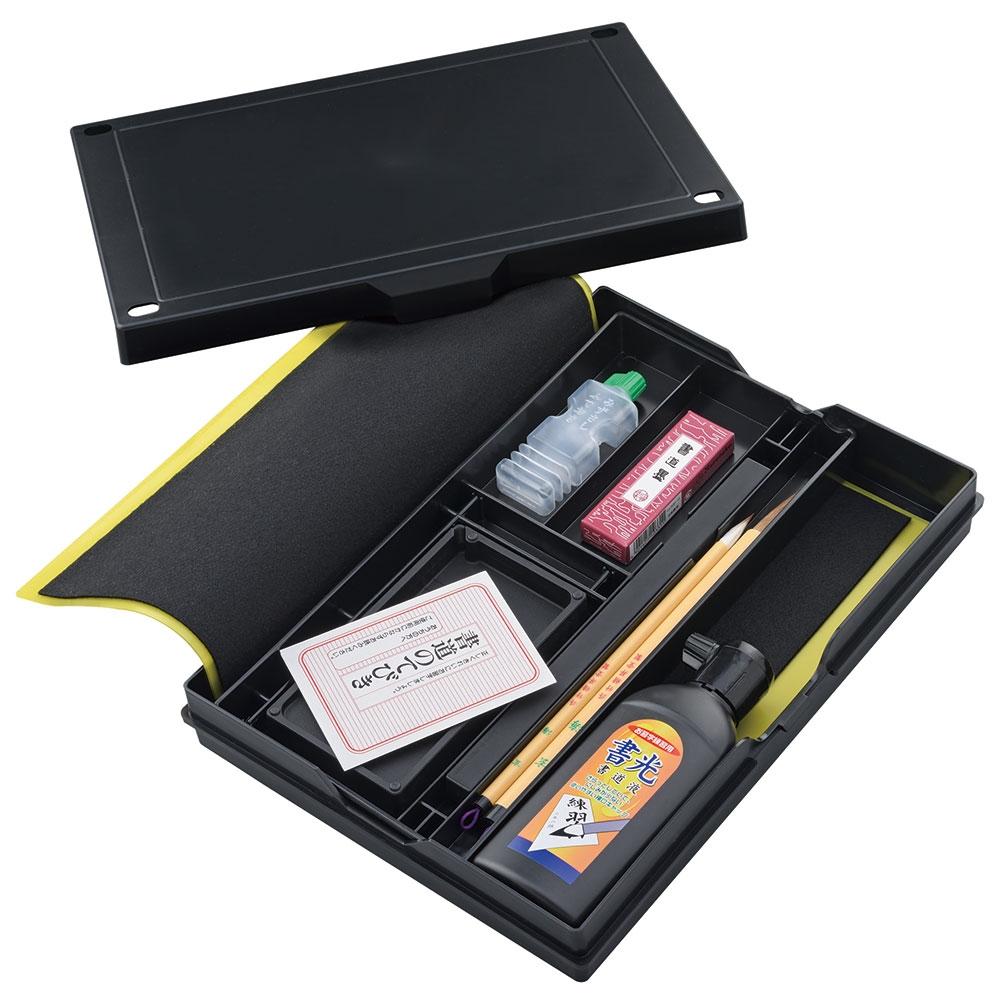お習字箱セット 黒 GM1-9