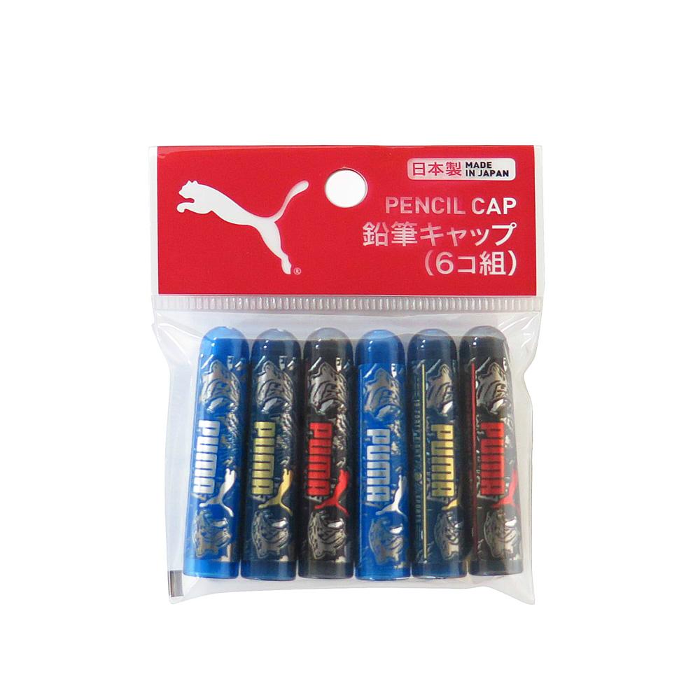 鉛筆キャップ(6コ組) PM108
