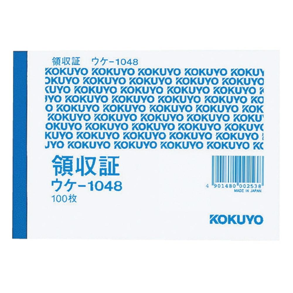 コクヨ(Kokuyo)  領収証B7ヨコ型ヨコ書き 一色刷り100枚入り ウケ-1048