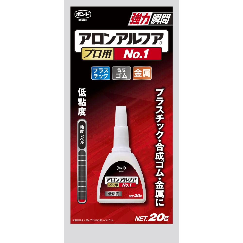 コニシ(Konishi)  アロンアルファプロ用 No.1 ゴム・プラスチック用