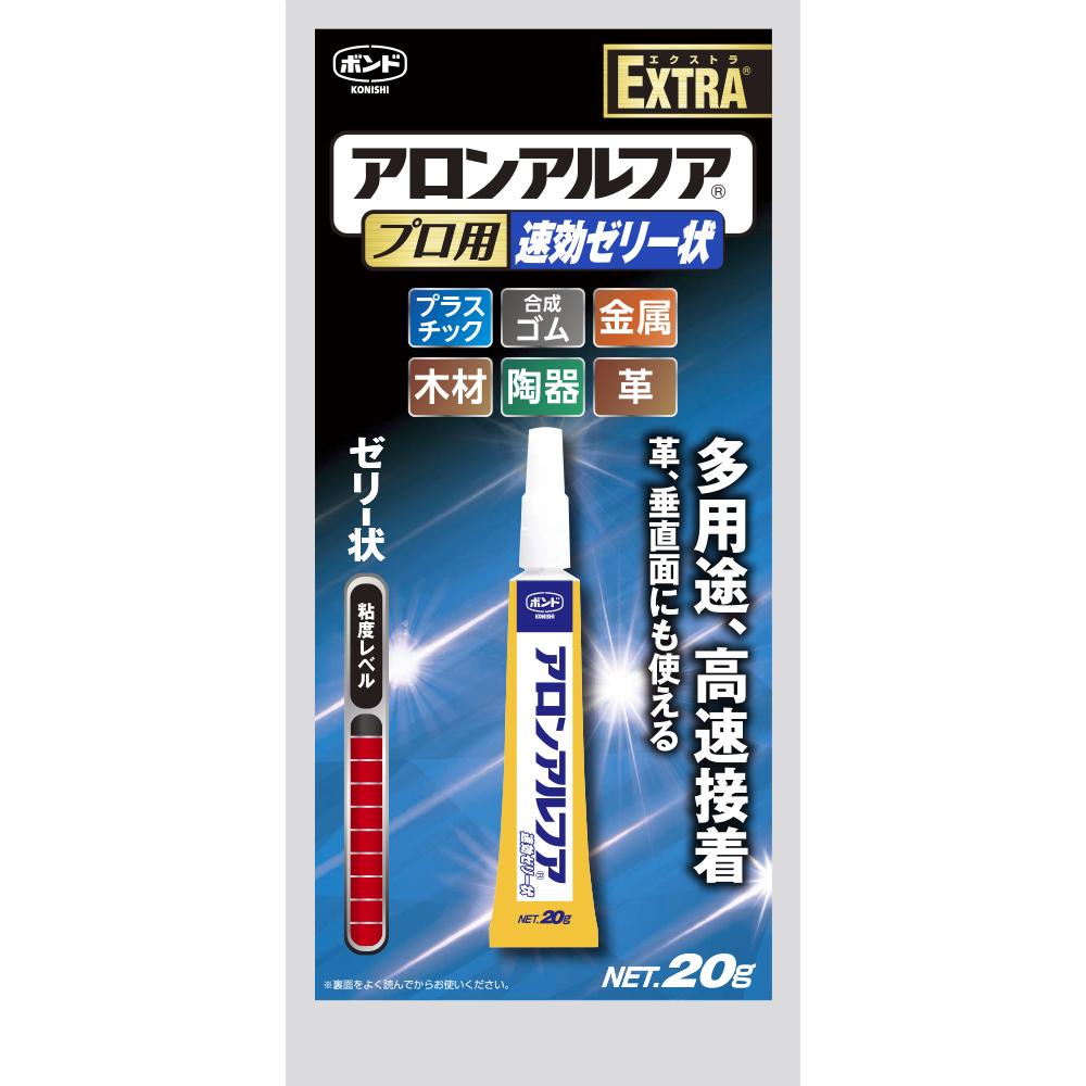 コニシ(Konishi)  アロンアルファプロ用 No.1 ゼリー状