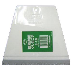 コニシ(Konishi)  ボンドクシ目ゴテ E−1