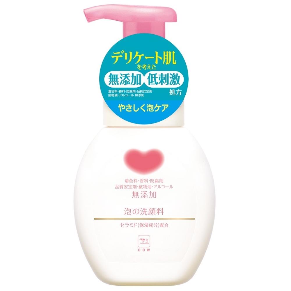 ◇ 牛乳石鹸カウブランド 無添加泡の洗顔料 ポンプ付