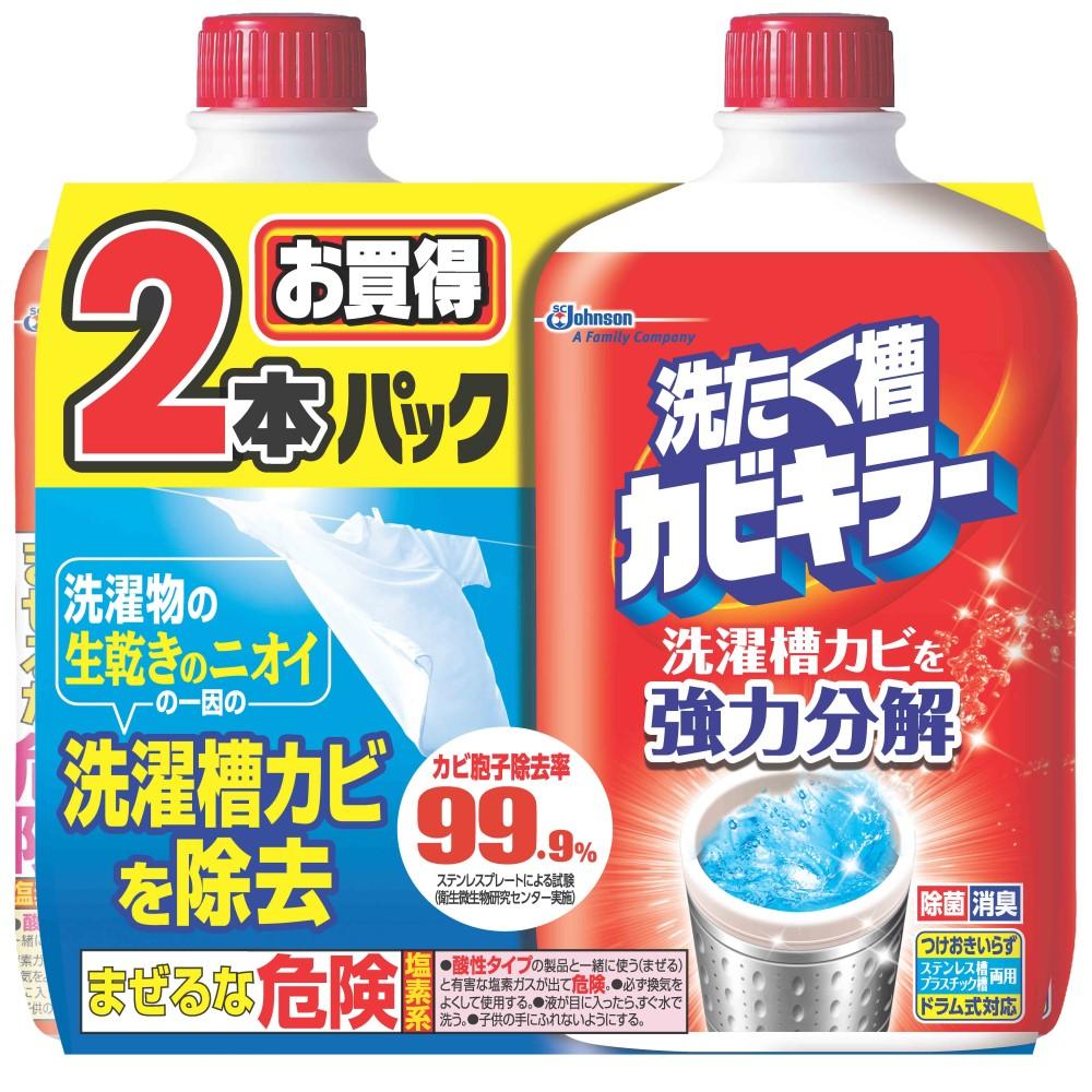 ジョンソン 洗たく槽カビキラー 550g 2個パック
