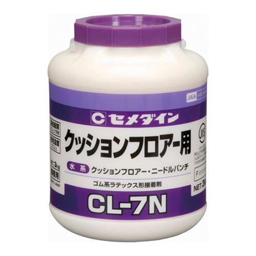 セメダイン(Cemedine)  CL−7N 1kg