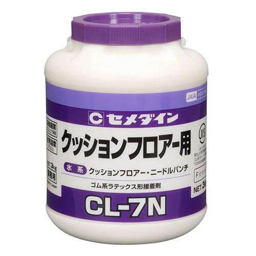 セメダイン(Cemedine)  CL−7N 3kg