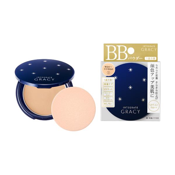 インテグレート グレイシィエッセンスパウダーBB 1 明るめ〜自然な肌色