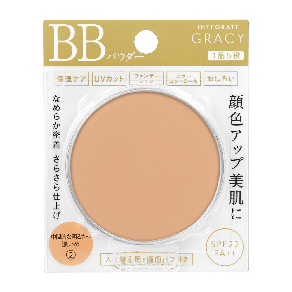 インテグレート グレイシィエッセンスパウダーBB 2 自然〜濃いめの肌色(レフィル)