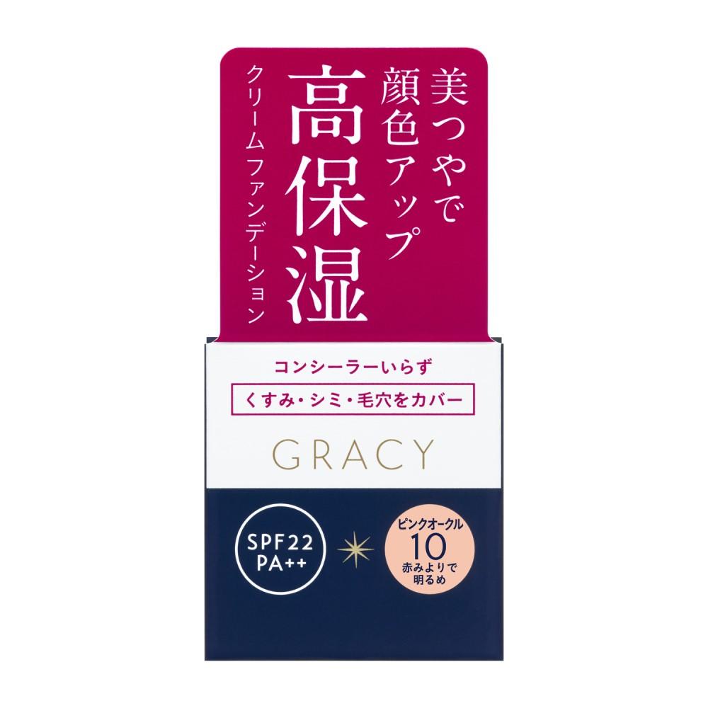 インテグレート グレイシィモイストクリーム ファンデーション ピンクオークル10