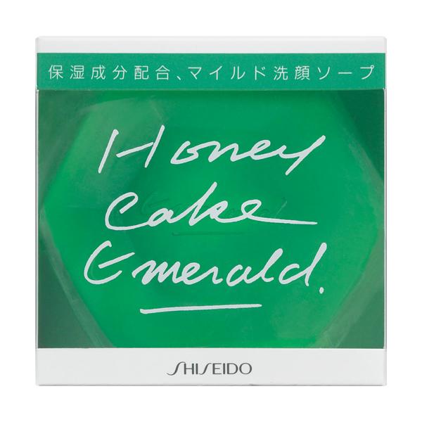 資生堂 ホネケーキ(エメラルド)NA