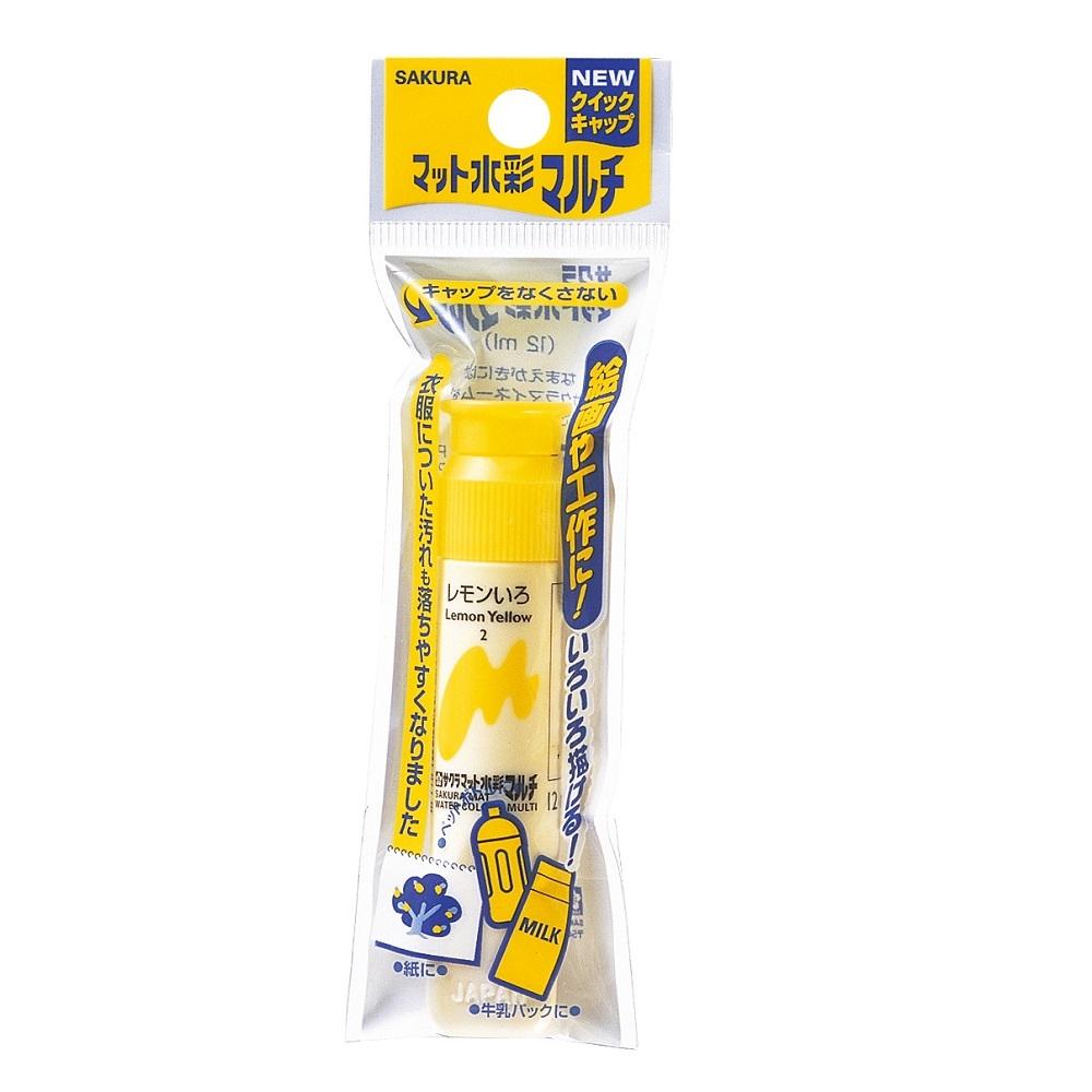 マット水彩マルチ レモンいろ MWMP−P#2