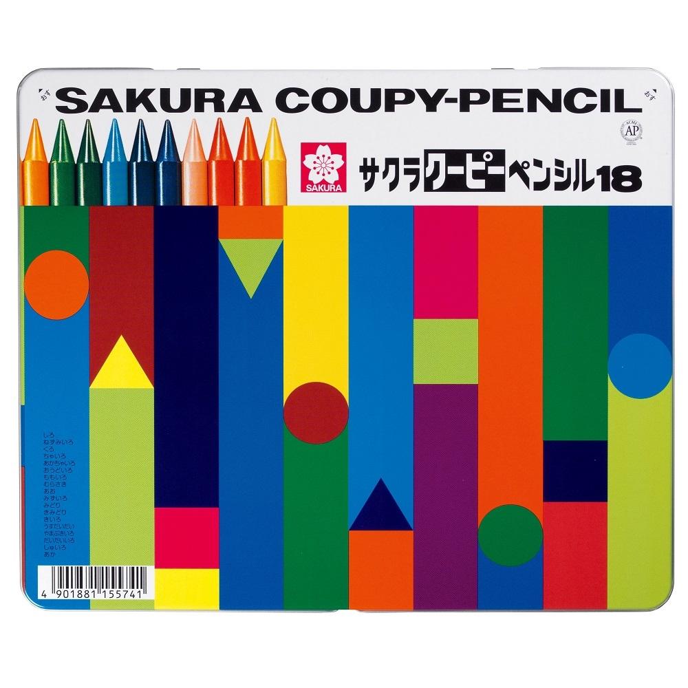 クーピーペンシル 18色(缶入) FY18