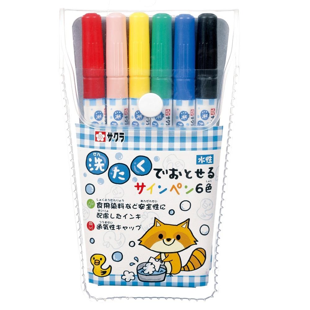 洗たくでおとせるサインペン MK−S6