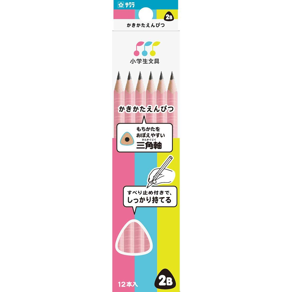 鉛筆2B 桃