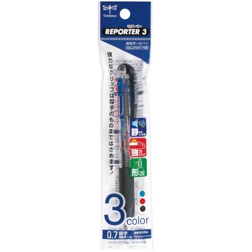 3色ボールペン リポーター3透明パック FCB−131