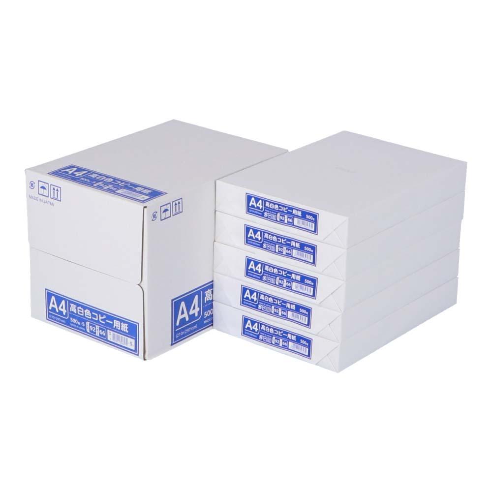 高白コピー用紙 A4 500枚入り ×5個セット