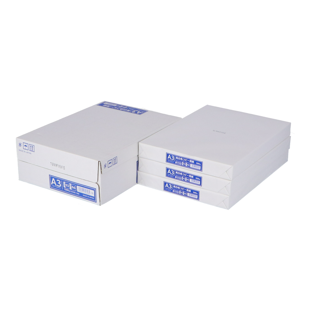 高白コピー用紙 A3 500枚入り ×3個セット