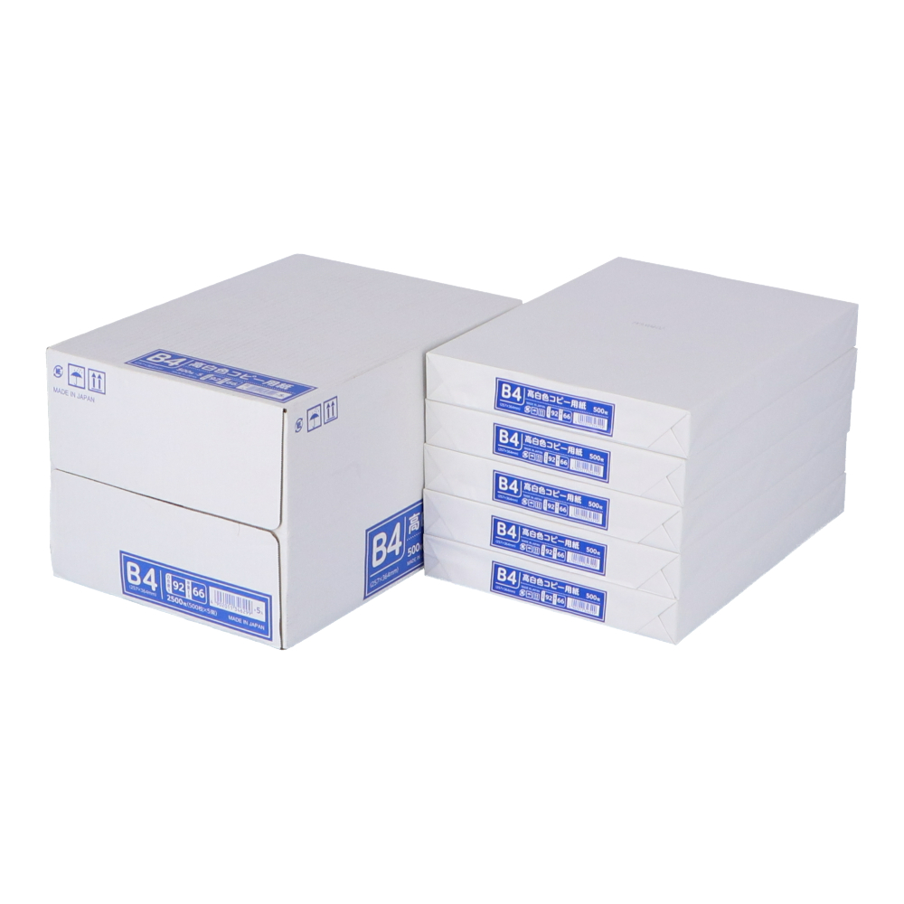 高白コピー用紙 B4 500枚入り ×5個セット