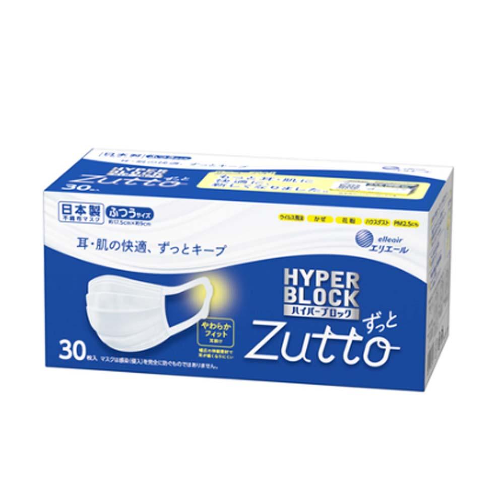 ◇ エリエール ハイパーブロックマスク ウイルス飛沫ブロック ふつうサイズ 30枚入 日本製