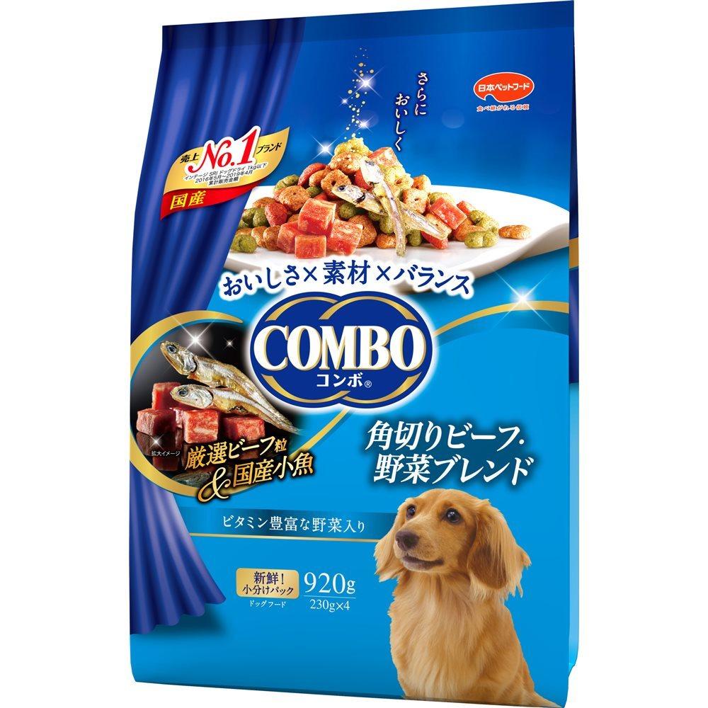 コンボ 角切りビーフ・野菜ブレンド 920g