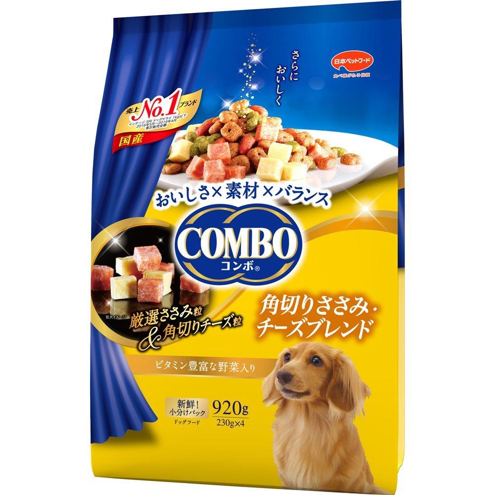 コンボ 角切りササミ・チーズブレンド 920g