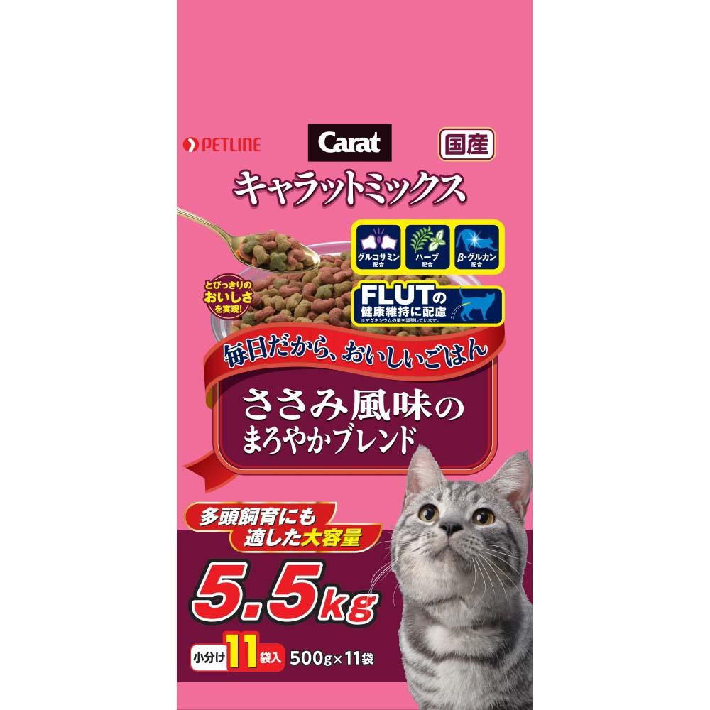 ☆☆ キャラットミックス ささみ風味 5.5kg