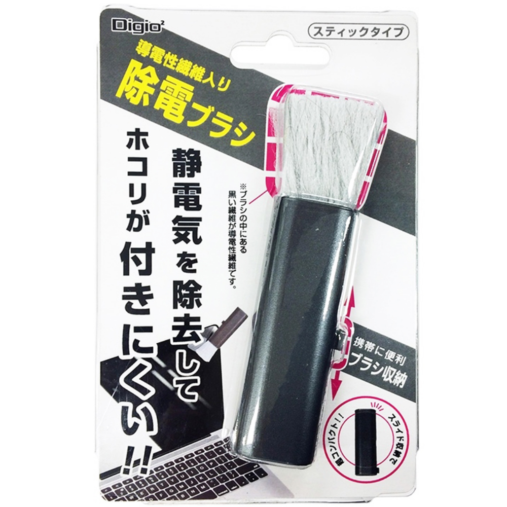 ナカバヤシ(Nakabayashi)  ホコリキャッチャー 除電スティック ブラック JCL-HC9BK
