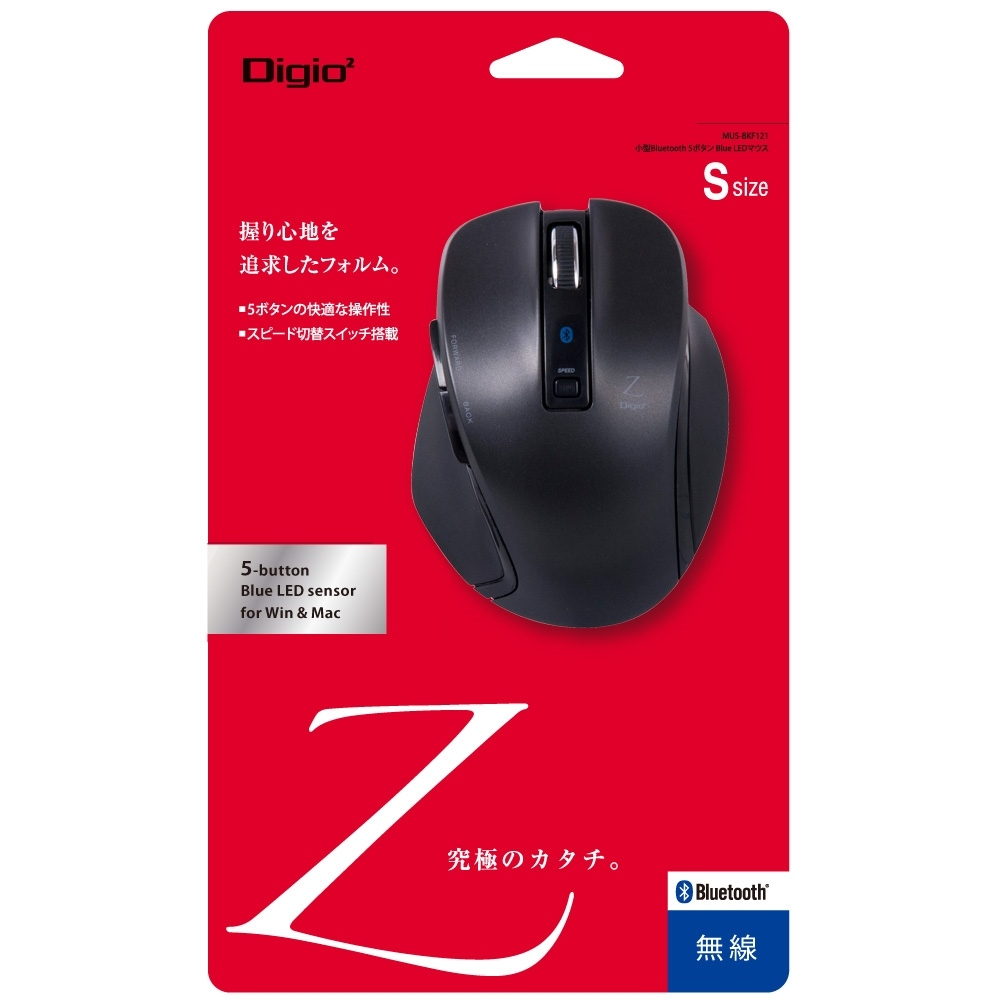 ナカバヤシ(Nakabayashi)  小型Bluetooth5ボタンBlueLEDマウス ブラック MUS-BKF121BK