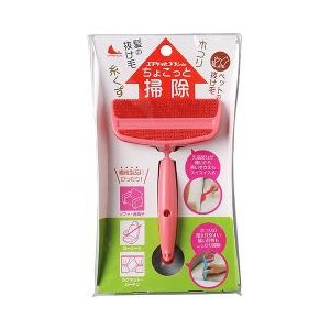 日本シール ちょこっと掃除N50 ピンク