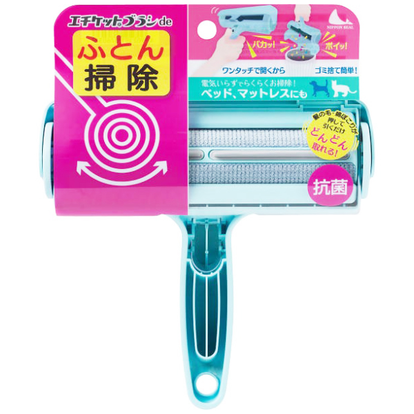 日本シール ふとん掃除ローラーエチケットブラシタイプ ブルー