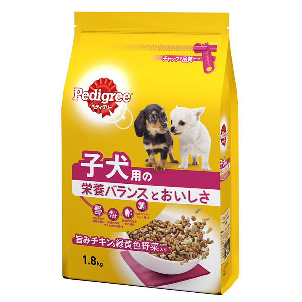 ペディグリー 子犬用 旨みチキン&緑黄色野菜入り 1.8kg
