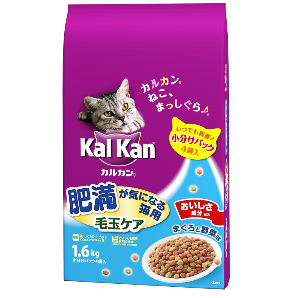 カルカン ドライ 肥満が気になる猫用 毛玉ケア まぐろと野菜味 1.6kg