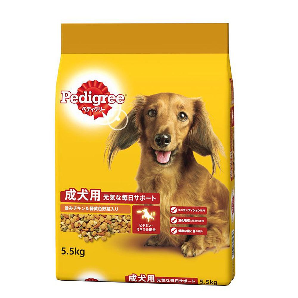 ペディグリー 成犬用 旨みチキン&緑黄色野菜入り 5.5kg